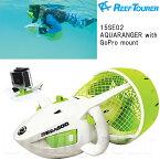 ReefTourer(リーフツアラー) 15SE02 SEADO製水中スクーター AQUARANGER with GoPro mount アクアレンジャー with ゴープロマウント