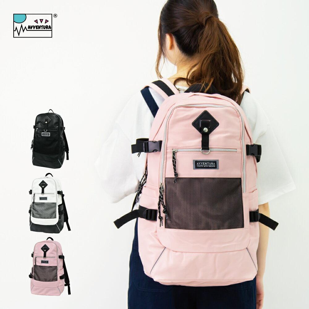 男女兼用バッグ, バックパック・リュック  30L A4