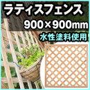 ���ʡ�����DIY��ƥ����ե��֥饦�����������900×900×36mm(WLL-9090)����3kg��