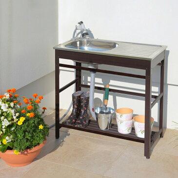 【送料無料】ガーデンシンク 流し台 屋外 水切り 簡単設置 庭 ガーデニング アルミ流し台75 AND-75
