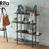 シェルフ棚リビング収納可動棚木目調北欧風『Re・conteRitaseriesShelf』ブラック(RT-003-BK)