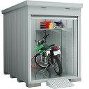 イナバ物置 バイク保管庫 床付きタイプ 幅179cm×奥行263cm (FXN-1726HY) 【ハイルーフ】【一般型・多雪地型】