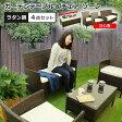 ガーデン テーブルセット ラタン調 ソファー 『ソーレ sole』 4点セット おしゃれ ガーデンファニチャー ガラス ガーデンテーブル ガーデンチェア