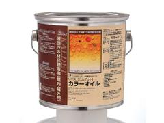自然塗料 リボス自然塗料 リボス カルデット 0.75L【after0307】