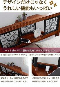 ベッドシングル天然木使用アイアン(IRI-0046-BKBR)※マットレスなしコンセント・収納棚付き