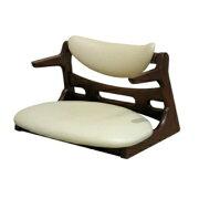 座椅子チェア『キャスパーチェア』CAチェア(100R-BE)天然無垢ラバーウッド材肘付き起立木工イス高齢者和室