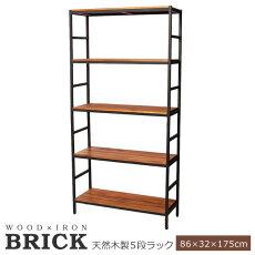 収納ラックオープン木製幅86ブリックラックシリーズ5段タイプ86×32×175BRICK(PRU-8632175)