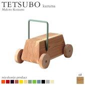 おもちゃくるま乗り物子供用『TETSUBOkurumaテツボくるま』(油仕上げ)木製アイアン無垢miyakonjoproduct日本製