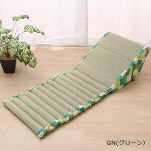 クッション座椅子『リーラポコポコTV枕』45×120cmテレビ枕ごろ寝クッションい草マット