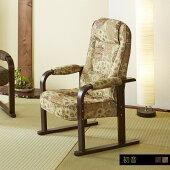 高座椅子『初音』4段階リクライニング【北海道・沖縄・離島送料別途見積】(ZA-03)