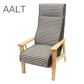 リクライニングチェア高座椅子『アールト』カラー:チョコ(IAC-SFL-330)天然木オークポケットコイル
