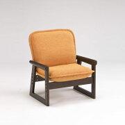 チェア『ひだまり』SS肘:ブラウン/張り地:オレンジ(ロータイプ・折畳式)低座椅子高さ3段階調節折り畳み式和室