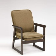 チェア『ひだまり』MM肘:ブラウン/張り地:ブラウン(スタンダードタイプ・ギア式)高座椅子高さ3段階調節リクライニング和室