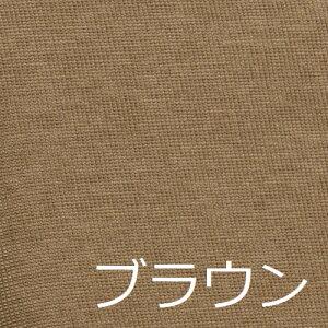 チェア『ひだまり』LL肘:ブラウン/張り地:ブラウン(ハイスペックタイプ・レバー式)高座椅子高さ3段階調節リクライニング和室