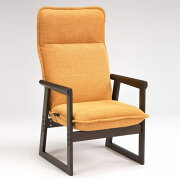 チェア『ひだまり』LL肘:ブラウン/張り地:オレンジ(ハイスペックタイプ・レバー式)高座椅子高さ3段階調節リクライニング和室