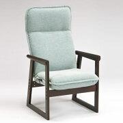 チェア『ひだまり』LL肘:ブラウン/張り地:ブルー(ハイスペックタイプ・レバー式)高座椅子高さ3段階調節リクライニング和室