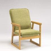 チェア『ひだまり』MM肘:ナチュラル/張り地:グリーン(スタンダードタイプ・ギア式)高座椅子高さ3段階調節リクライニング和室