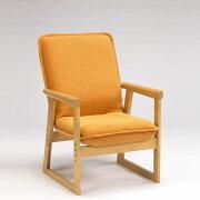 チェア『ひだまり』MM肘:ナチュラル/張り地:オレンジ(スタンダードタイプ・ギア式)高座椅子高さ3段階調節リクライニング和室