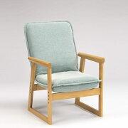 チェア『ひだまり』MM肘:ナチュラル/張り地:ブルー(スタンダードタイプ・ギア式)高座椅子高さ3段階調節リクライニング和室