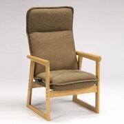 チェア『ひだまり』LL肘:ナチュラル/張り地:ブラウン(ハイスペックタイプ・レバー式)高座椅子高さ3段階調節リクライニング和室
