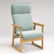 チェア『ひだまり』LL肘:ナチュラル/張り地:ブルー(ハイスペックタイプ・レバー式)高座椅子高さ3段階調節リクライニング和室