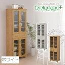 食器棚 キッチンボード 60幅 ホワイト (fll-0011-wh) 木目調 キッチン 収納 ダイニング 60cm幅 Lycka land フレンチカントリー