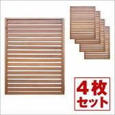 フェンス 木製 サイドラインフェンス セランガンバツー (90×120×3.5cm) 4枚セット