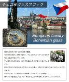 ボヘミア・チェコ産ガラスブロック190mm角×80mm(2.4kg)【クリスタルサハラ】