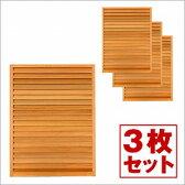 フェンス 木製 目隠し ルーバーフェンス セランガンバツー (90×120cm) 3枚セット