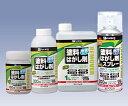 はくり剤 カンペハピオ 剥離剤  塗料 水性塗料強力はくり剤・水性タイプ塗料はがし剤 300m...