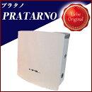 【オリジナル郵便ポスト】プラタノ【アイボリー】【zko】
