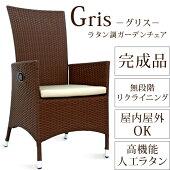 ラウンジサンチェア椅子ラウンジ|ラウンジチェアガーデンチェアガーデンチェアーガーデンファニチャーガーデン用品ガーデンング雑貨ガーデニングチェアガーデニングチェアー一人掛け