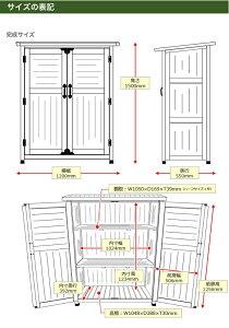 物置木製収納庫木製物置天然木ルシーンダークブラウン幅120cm屋外収納おしゃれ庭用品ベランダ組立式