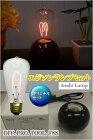 アサヒクラシック電球エジソンランプE26タイプセットS60E26110V−40W【RCP1209mara】