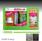 アサヒ園芸用アサヒ保温セット012005旭光電機