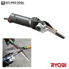 リョービ電気やすりBY-1030RYOBI