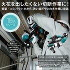 リョービ充電式スチールバンドソーBSB-180(本体のみ)RYOBI
