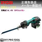 リョービ充電式小型レシプロソーBRJ-120RYOBI