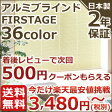 アルミブラインド オーダー 日本製 送料無料 全36色 ブラインド アルミ ブラインドカーテン タチカワ機工 遮熱 浴室 遮光 タイプ 羽根幅 25 mm