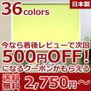 ロールスクリーン 【幅135cm×高さ220cm】 5色 アルティス フルネス 小窓用 ロールスクリーン 既製品