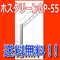 川口技研ホスクリーンGP-45