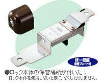 ガードぼー犯錠No.550H