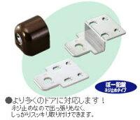 ガードぼー犯錠No.550B