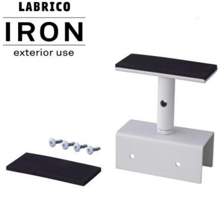 LABRICO IRON(ラブリコ アイアン) 2×4 アジャスター ホワイト(IXO-1)