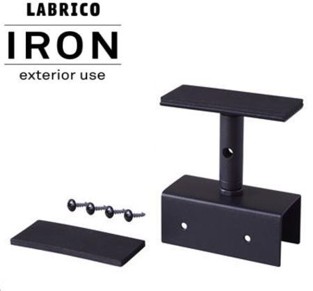 LABRICO IRON(ラブリコ アイアン) 2×4 アジャスター ブラック(IXK-1)