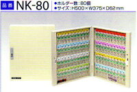 TATAデジタルキーボックスマグネットシート付NK-10