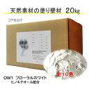 ニッサチェイン カップリング ステンレス2.3mm用(25個入り)(P873)