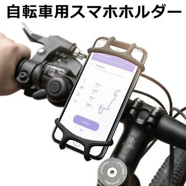スマホホルダー 自転車 バイクタイ biketie ソフト シリコン 振動に強い iPhone Galaxy Xperia 多機種対応 バイクタイ サイクリング ツーリング 携帯ブラケット クリップホルダー スマホバンド バイク ベビーカー マウントホルダー y4