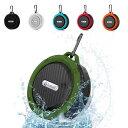 スピーカー bluetooth 防水 ワイヤレス スピーカー 防水 iPhone マイク内蔵 IP65 携帯スピーカー 通話可 コンパクト 大音量 防水 防塵 iPod タブレット パソコン ブルートゥース ワイヤレス スピーカー 吸盤付き お風呂 アウトドア キャンプ 海 釣り ゴルフ