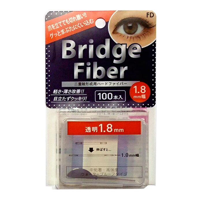【送料無料】 二重テープ アイテープ 二重まぶたテープ クセ付け アイプチ ブリッジファイバー2 二重ファイバー [透明 1.8mm] 形成 ふたえ まぶた シール 眼瞼 下垂 防止 引き上げ アイライン y2